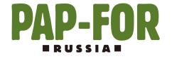 Выставка гофрокартона, целлюлозной, бумажной промышленности пройдет в ноябре